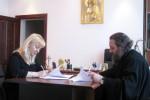 Юридический отдел