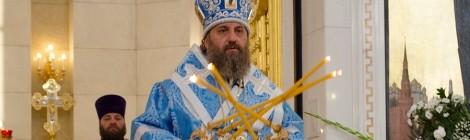 Всенощное бдение накануне праздника Успения Пресвятой Богородицы