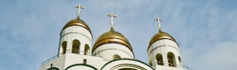До 30 ноября продлён приём работ на фотоконкурс «Символ православия на Калининградской земле»