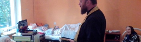 Настоятель прихода храма в честь иконы Матери Божией «Неупиваемая Чаша» иерей Павел Петренко посетил пансионат «Каре» по уходу за тяжелобольными людьми