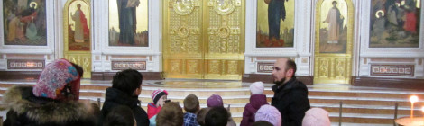 Ученики воскресной школы из Рыбачьего совершили паломническую поездку в собор Христа Спасителя г. Калининграда