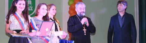 Благочинный Неманского округа посетил выпускной вечер Калининградского областного «Технологического колледжа»