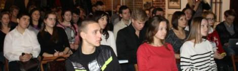 Идеи молодежи – в жизнь!