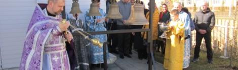 Освящение колоколов храма Иверской иконы Божией Матери п. Храброво