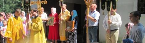 Престольный праздник в честь пророка Илии во Взморье