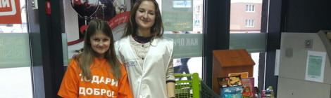 Итоги благотворительной акции «Подари добро на Пасху!» в магазинах «Семья»