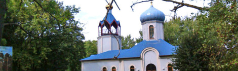 АНОНС: 1 сентября - престольный праздник в Донском