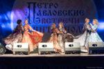 «Петропавловские встречи в Янтарном-2018» (фотогалерея)