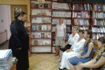 В библиотеке пос. А. Космодемьянского прошла беседа о 1030-летии Крещения Руси