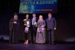 Состоялось пленарное заседание IV городского форума «Вера, надежда, любовь в российской семье»