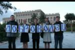 Православная молодежь прошла отборочный тур в акции «ДоброПоезд-2018»