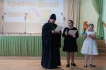 III фестиваль-конкурс православной поэзии «В начале было Слово…»