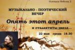 Анонсы мероприятий Духовно-просветительского центра Калининградской епархии