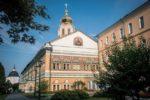 Московская духовная академия приглашает пройти обучение в Отделе дополнительного образования