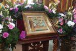 Престольный праздник храма прп. Герасима Болдинского