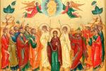 Вознесение Господне: История, богослужение, традиции и молитвы