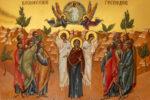 Канон Вознесению Господню (текст): читать и скачать