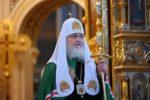 Обращение Патриарха Кирилла по случаю Международного дня редких заболеваний
