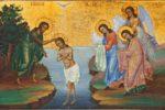 Христианские праздники: Святое Богоявление, Крещение Господа нашего Иисуса Христа