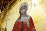 25 января — память мученицы Татианы Римской