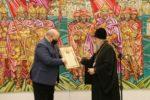 ДиректорКалининградского областного историко-художественного музея удостоен Патриаршей грамоты